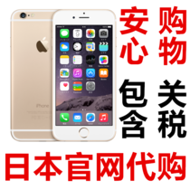 �ձ�������۴�ُ Apple/�O�� iPhone6 plus�O���֙C��W���IP6