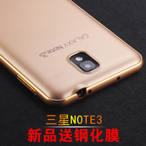 ����note3�֙C��nt3���o��not3���wnoto3����߅��note3�֙C���¿�
