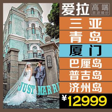 厦门婚纱摄影厦门工作室团购水下婚纱海外蜜月工作室