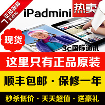 Apple/�O�� iPad mini(16G)WIFI�� 4G/ipadmini1����ƽ��������]