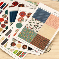 Deco vintage sticker �n���}����@�黨�²��N�� 6����