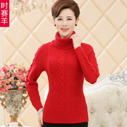 2014 Korean ladies winter sweater knit small hedging Slim thin stretch cashmere sweater with high collar bottoming female