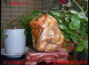 广东台山彩色冻黄蜡腊石观赏奇石摆件纯天然便宜广西云南潮州新疆