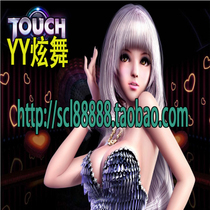 YY�������touch�[��������¹�����ʹ������`�����Ϧϡ����Ů