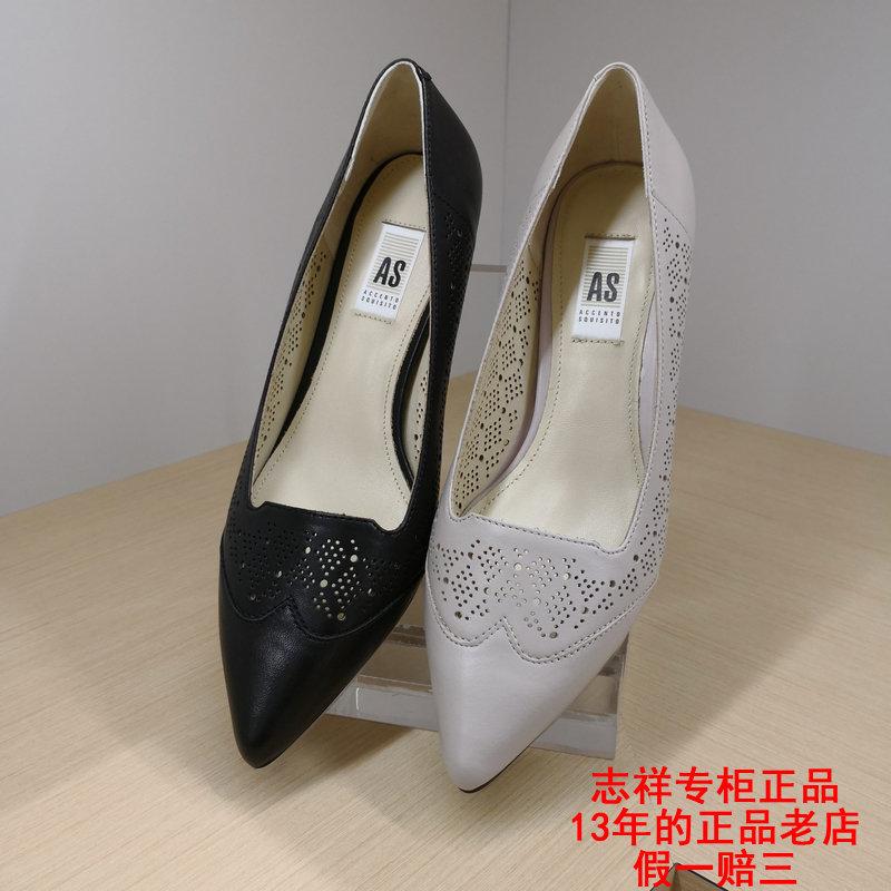 1780女鞋穿搭|1780女鞋品牌|1780女鞋搭配|推荐 淘宝海外