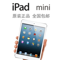 Apple/�O�� iPad mini(16G)WIFI��  ipad���� ����ƽ����X ���]