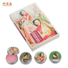 竹萃集香膏礼盒套装女士固体香水膏持久淡香体膏清新正品包邮特价