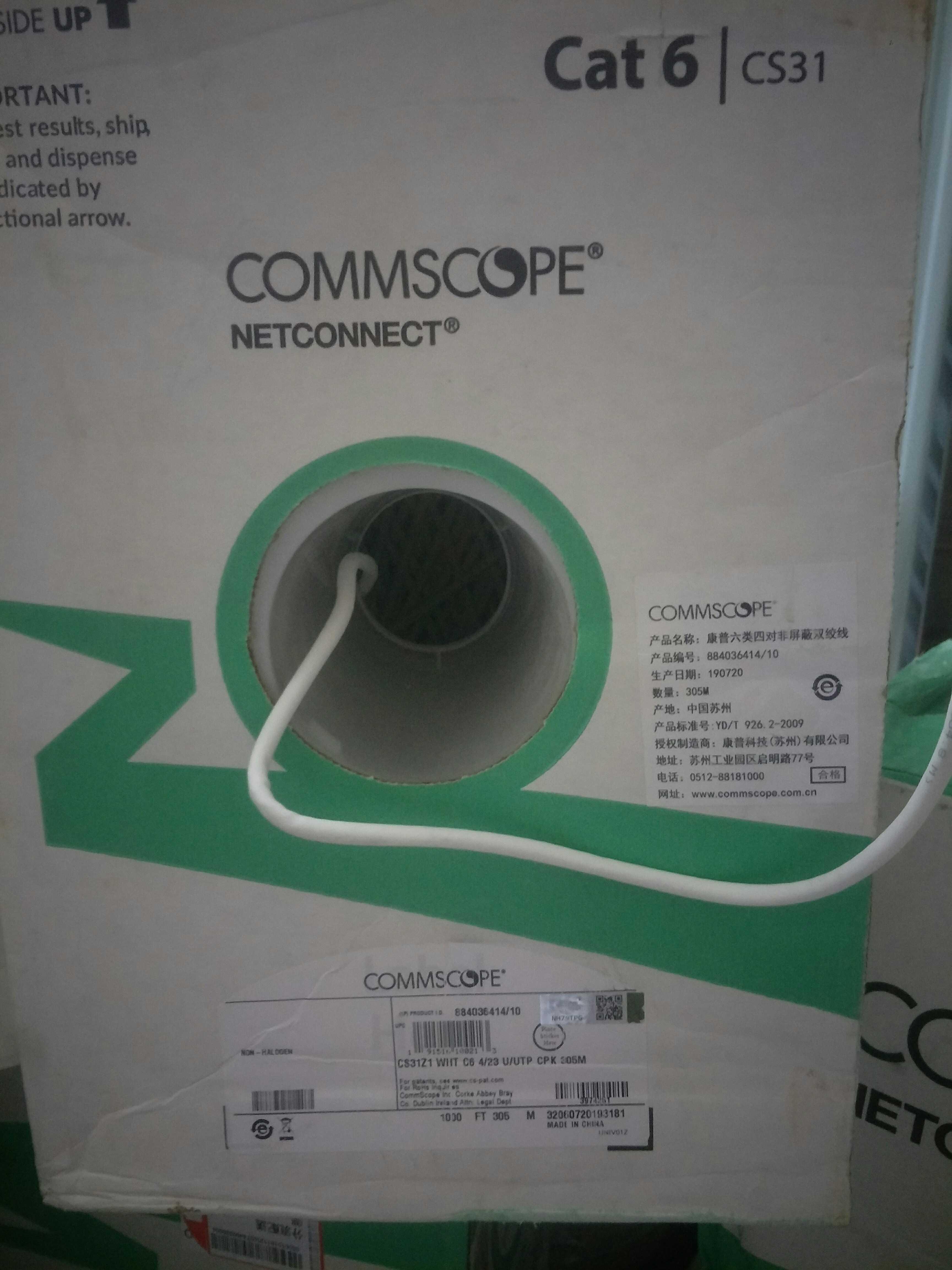 10ft RJ45 Cat5e Ethernet//Network UTP Cable//Cord//Wire{PURPLE ALL COPPER notCCA