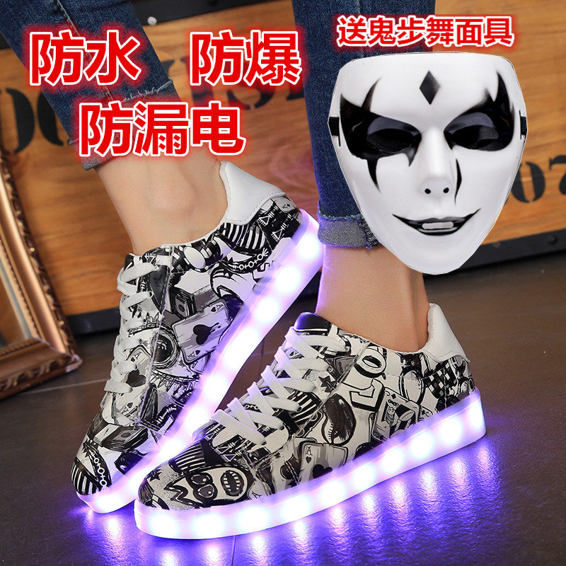 荧光鞋鬼步鞋牌子|荧光鞋鬼步鞋尺寸|荧光鞋鬼步鞋台湾|做法- 淘宝海外