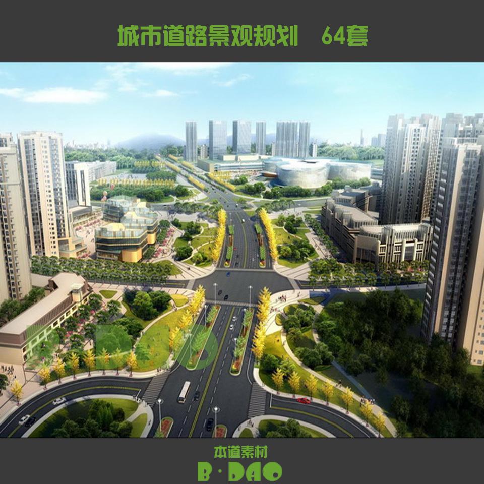 绿化景观效果图_河岸绿化景观_道路绿化景观设计