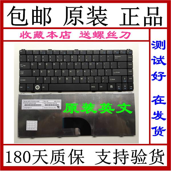 七喜键盘新加坡|七喜键盘店|七喜键盘程式|意思- 淘宝海外