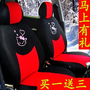 雪弗兰赛欧三厢座套有用吗 雪弗兰赛欧三厢座套怎么样 雪高清图片