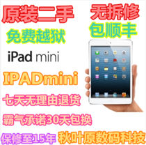 Apple/�O�� iPad mini(16G)WIFI�� ipadmini���� 4G 32G����2��