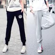 koreańskiej wersji nowego latem był cienki 7 punkt strażnik luźne spodnie, spodnie na co dzień spodnie napływ stóp dziewięć punktów cienkie modele kobiece spodnie harem