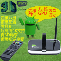 CS918s��׿�W�j�ҕ�C픺��� �����ҕ�� ֱ�����籭TV BOX 4K 3D