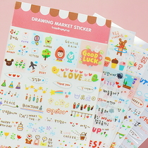 �n���ľ� DIY��ӛ�b��N�����ۉT�fӛ̖�NDRAWING MARKET STICKER