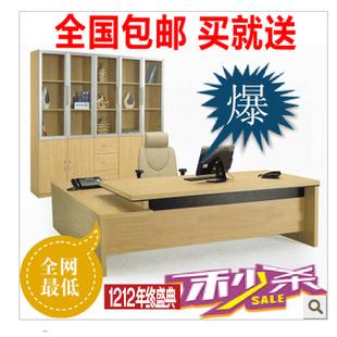 老板桌有用吗 老板桌怎么样 老板桌官网