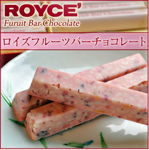 �����ُ Fruit Bar Chocolate royce ���ɿ������A����