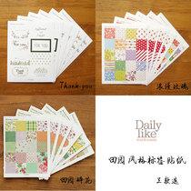 ��@�黨�N��/�����zthank you ����õ�� Blooming Sticker 6����