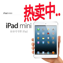 Apple/�O�� iPad mini(16G)WIFI�� 4G ipadminiԭ�b���� 32G����