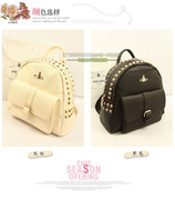 Backpack female Han Banchao 2013 new cute fion leather bag retro wind small backpack mail College Students