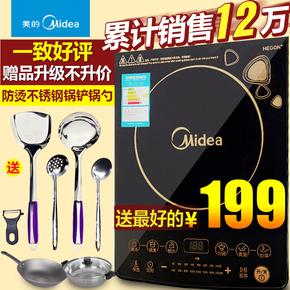 美的电磁炉Midea/美的 WK2102特价多区包邮正品电磁灶送升级豪礼