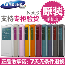 ����galaxy note3����Ƥ�� noto3�֙C��noet3n3ԭ�bnot3nt3�֙C��