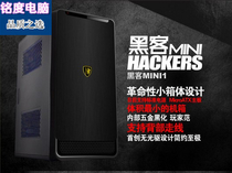 ���_/������ �ڿ�MINI ����M1/M2/M2����� USB3.0 ITX����С�C��