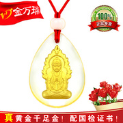 Cheap  gold necklace thousand gold Guanyin Buddha pendant really common for ldren ages