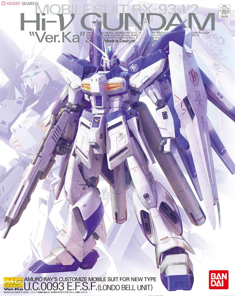 Mg Gundam Rx 93 V Nu Ver Ka Master Grade 1100 Daban Model