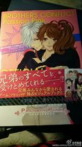 brothers conflict �ֵܑ� �[��ʽ��