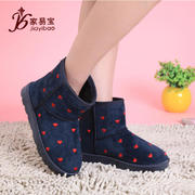 Your girlfriend female snow boots new boots flat with short canister boots boots female winter shoes