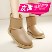 2014 The new waterproof leather snow boots women short tube female cotton-padded winter warm thick boots Korean flat shoes