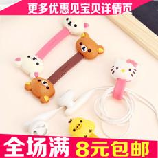 可爱韩国卡通款钉扣式理线器耳机绕线器绕线夹一对装(2个)