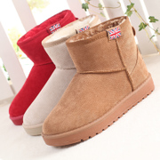 2014 warm winter snow boots female Korean leisure cotton padded shoes and boots with thick bottom women winter boots boots suede shoes