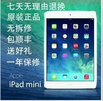 Apple/�O�� iPad mini(16G)WIFI�� ipadmini1���� 4G����ƽ��2��