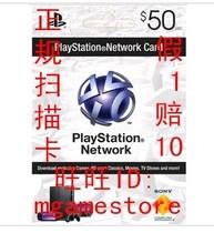 �ԄӰl PS4 PSV PS3 PSN$50��Ԫ ���� ��ֵ�c������ (��) ����