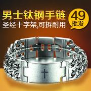 versión coreana de la afluencia de personas de personalidad hombres dominantes pulsera ancha negocio de acero de titanio pulsera Joyería