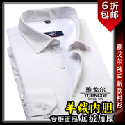 Younger pure white cotton plaid shirt Slim plus thick velvet warm winter young middle-aged men shirts