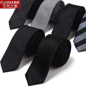 【艾梵之家】纳米韩版窄领带 结婚时尚休闲小5CM新郎领带男韩版潮