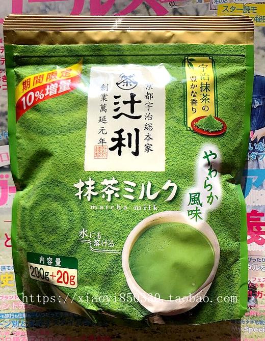 淘宝热卖的京都宇治抹茶粉推荐