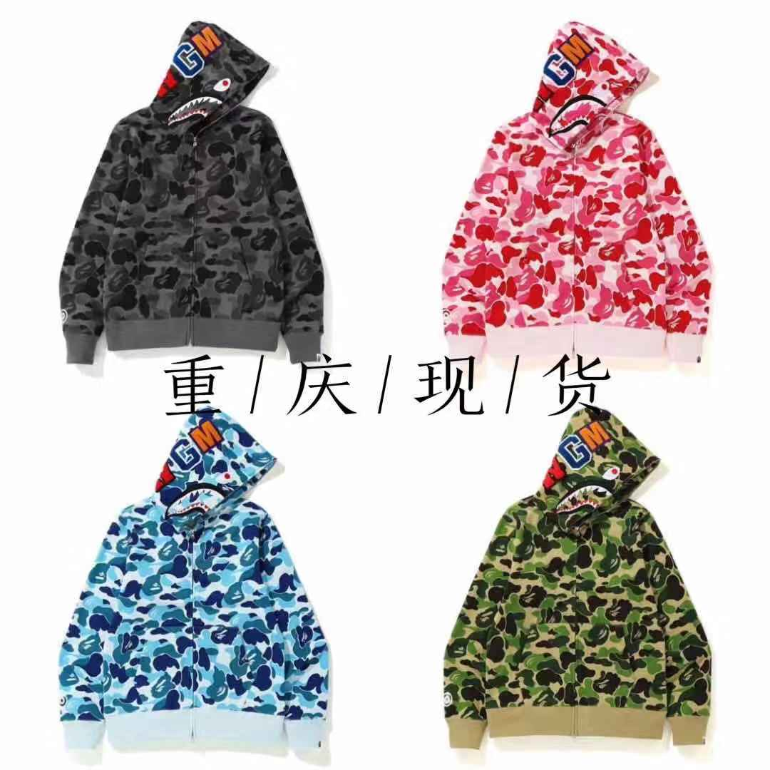 TOUBI Mens Hoodies Sweatshirts Hoodie Harajuku Hip Hop Printed Long Sleeve