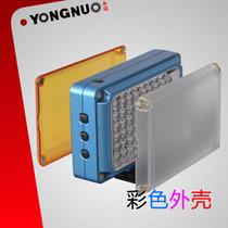 ���ZYN0906 �z��C �W��� DV�z��� ��c�zӰ�� �a��� LED��