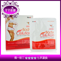 �n�������N��֬�N�����tԺ̎��skin body cellution�ɺ�5Ƭ