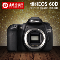 ���� 3�� ���� EOS 60D 60d �ΙC�� �ж˔��a�η����C �����D��Ļ