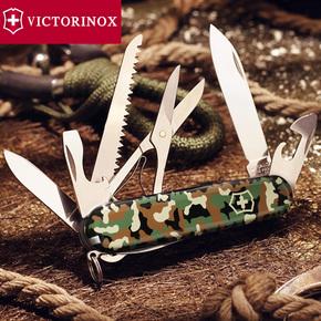 原装正品瑞士军刀 91MM 迷彩猎人军刀 1.3713.94 专柜正版 瑞士刀