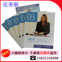 ȫ��2014��CFA�̲Ķ���LEVEL 2 II STUDY NOTES�ٷ����}A�ײ�2��
