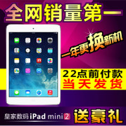 Mini iPad de Apple / de Apple con Pantalla Retina 2WIFI 16GB ipad mini2
