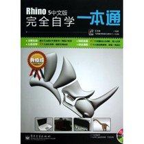����桿Rhino 5���İ���ȫ�ԌWһ��ͨ(��DVD��P1��)