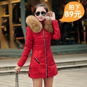 Korean winter coat big yards 2014 new wave of female cotton thick winter clothes women cotton jacket and long sections Women